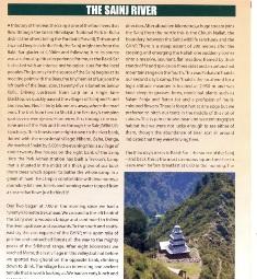 Sainj Rakti Sar trek by Avay Shukla