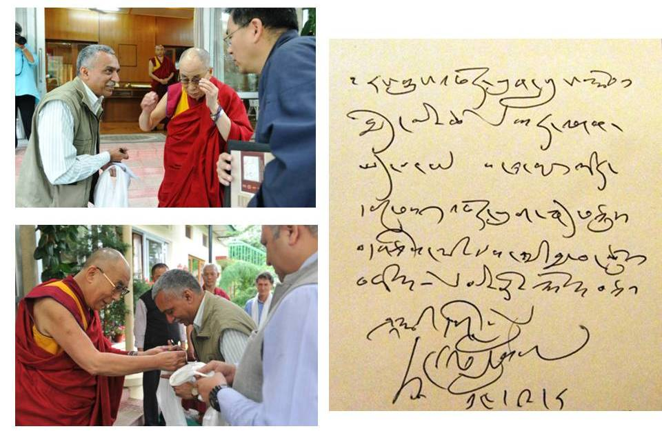 "His Holiness Dalai Lama wrote in Tibetan language which is translated as, ""Everyone has the responsibility toward the preservation of ecology. So, I pray that the protection of the environment in the region  would be done properly. With my prayers for your success. Buddhist Monk Dalai Lama September 8, 2014"" - in Dharamsala."