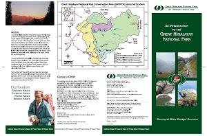 GHNP Ecotourism Brochure